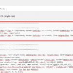 TCDの見出しカスタマイズ!CSSで簡単にする方法!